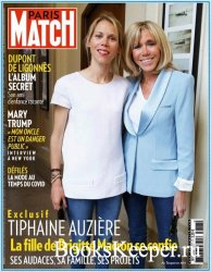 Paris Match №3727 2020