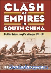 Clash of Empires in South China: The Allied Nations' Proxy War with Japan, ...