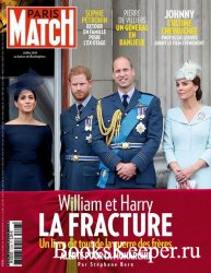 Paris Match №3728 2020