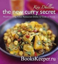 The New Curry Secret