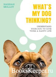 What's My Dog Thinking? Understand Your Dog to Give Them a Happy Life (DK)