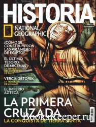 Historia National Geographic №203 2020
