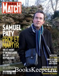Paris Match №3729 2020