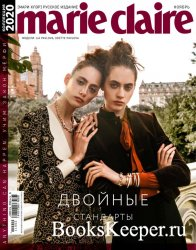 Marie Claire №11 2020 Россия