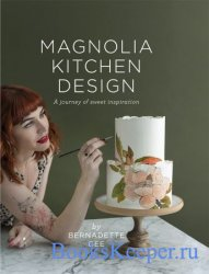 Magnolia Kitchen Design: A Journey of Sweet Inspiration