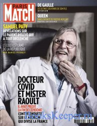 Paris Match №3730 2020