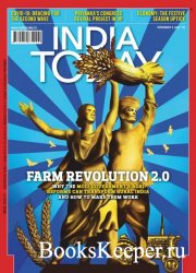 India Today Vol.XLV №45 2020