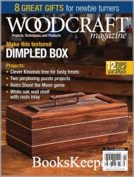 Woodcraft Magazine №98 2020