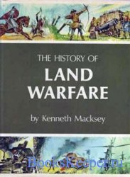 The History of Land Warfare