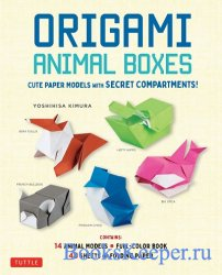 Origami Animal Boxes Kit: Cute Paper Models with Secret Compartments!