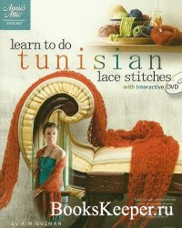 Learn to Do Tunisian Lace Stitches