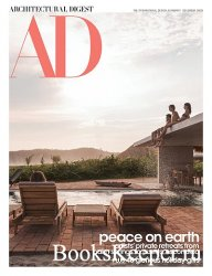 Architectural Digest USA - December 2020