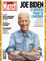Paris Match №3732 2020