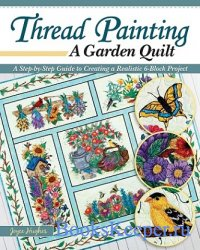 Thread Painting a Garden Quilt: A Step-by-Step Guide to Creating a Realisti ...