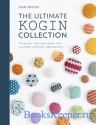 The Ultimate Kogin Collection: Projects and patterns for counted sashiko em ...
