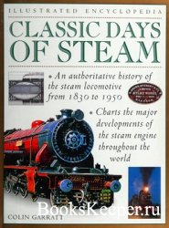 Classic Days of Steam (Illustrated Encyclopedia)