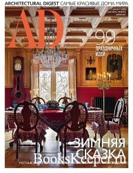 AD / Architectural Digest №12-1 2020/2021 Россия