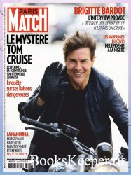 Paris Match №3733 2020