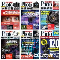 Подшивка журнала «Science & Vie Photo» (January-December 2020)
