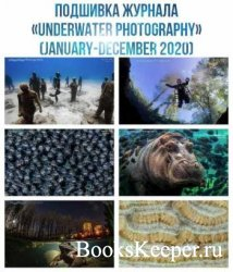 Подшивка журнала «Underwater Photography» (January-December 2020)