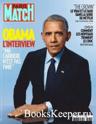 Paris Match №3734 2020