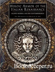 Heroic Armor of the Italian Renaissance: Filippo Negroli and his Contempora ...