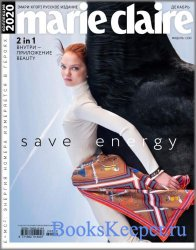 Marie Claire №12 2020 Россия
