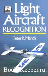 Light Aircraft Recognition