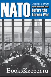 NATO before the Korean War: April 1949–June 1950