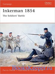 Osprey Campaign 51 - Inkerman 1854: The Soldiers' Battle