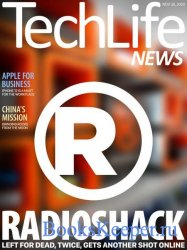 Techlife News №474 2020