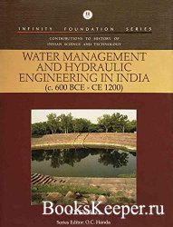 Water Management and Hydraulic Engineering in India