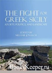 The Fight for Greek Sicily: Society, Politics, and Landscape