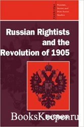 Russian Rightists and the Revolution of 1905