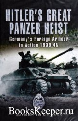 Hitler's Great Panzer Heist: Germany's Foreign Armour in Action 1939-45