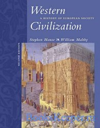 Western Civilization. A History Of European Society