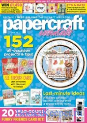 Papercraft Essentials - December 2020