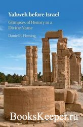 Yahweh before Israel: Glimpses of History in a Divine Name
