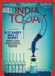 India Today Vol.XLV №50 2020