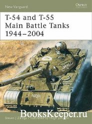 Osprey New Vanguard 102 - T-54 and T-55 Main Battle Tanks 1944-2004
