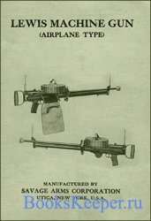 Lewis Machine Gun (Airplane Type)