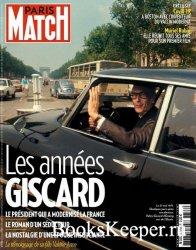 Paris Match N°3736 2020