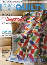 McCall's Quick Quilts – February/March 2021