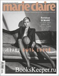 Marie Claire №1 2021 Россия