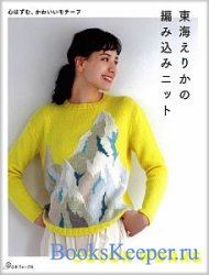 Let's Knit Series NV70605 2020