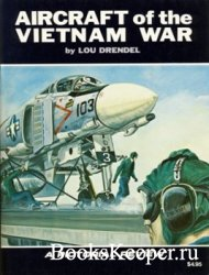 Aircraft of the Vietnam War: A Pictorial Review