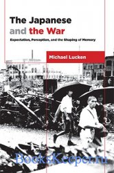 The Japanese and the War: Expectation, Perception, and the Shaping of Memor ...