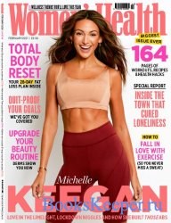Women's Health UK №84 2021