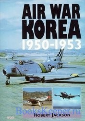 Air War Korea 1950-1953