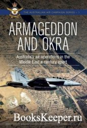 Armageddon and OKRA: Australia's air operations in the Middle East a centu ...